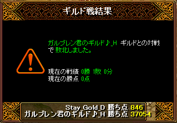 20150709_01.png