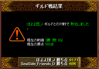 20150710_02.png