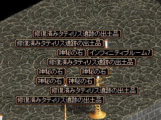 20150719_01.png