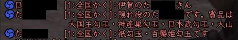 20150727005250f89.jpg