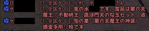 20150727005251b7c.jpg
