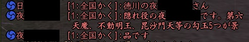 2015072700525697b.jpg