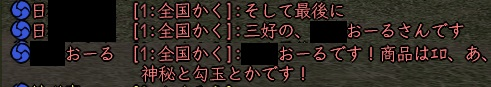 20150727005411112.jpg
