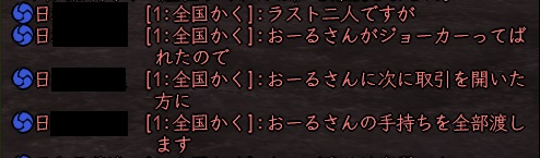 20150727005806fa0.jpg