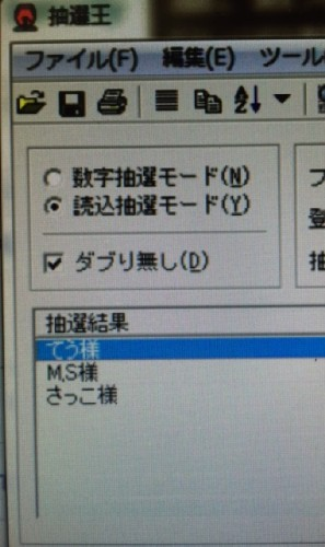 IMG_6666.jpg