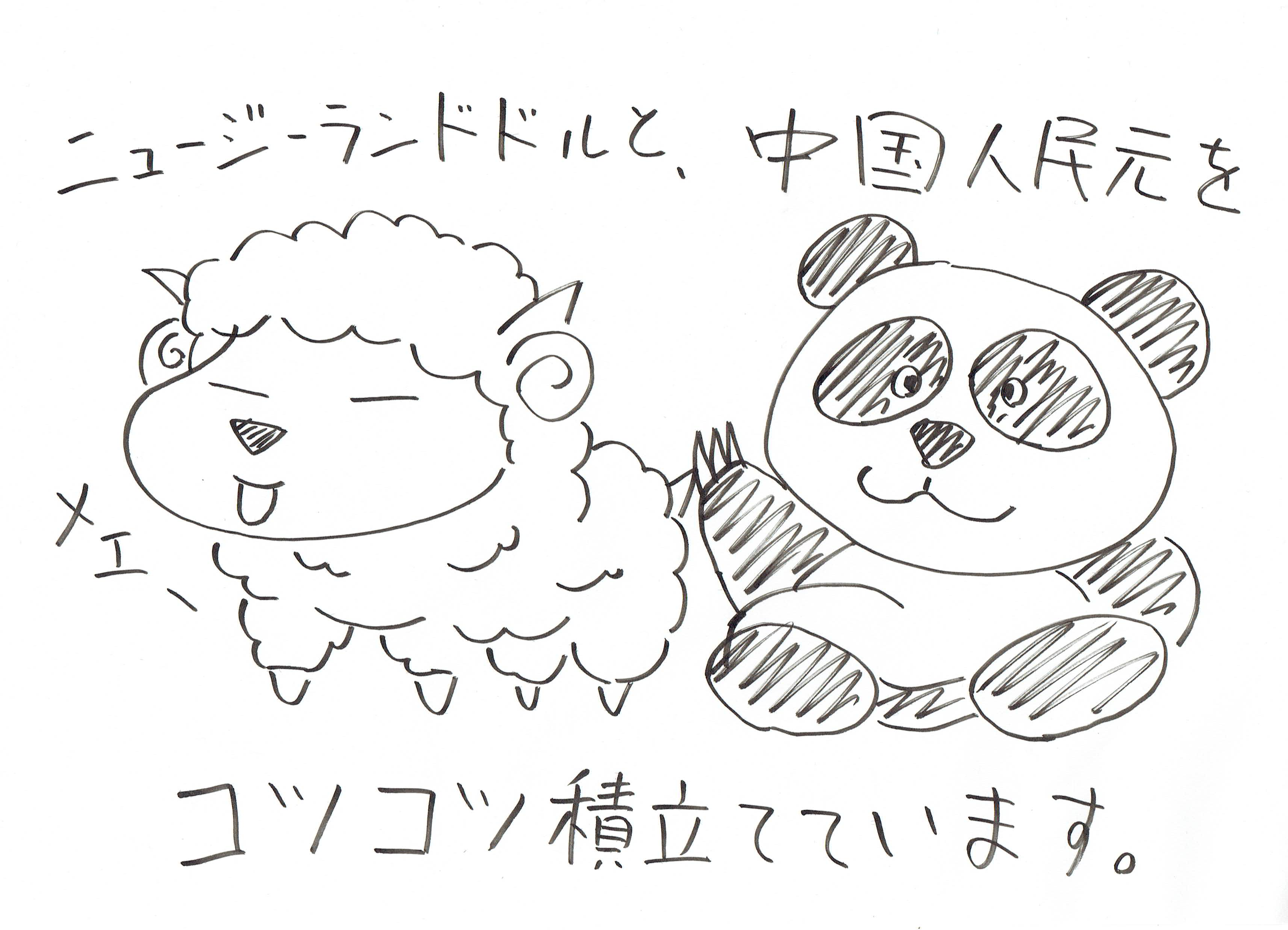 20150616205028063.png