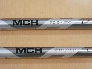 MCH70S