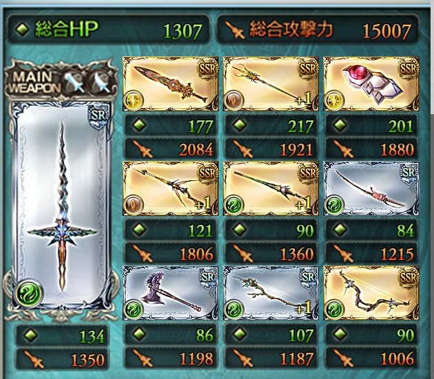 20150723093436dce.png