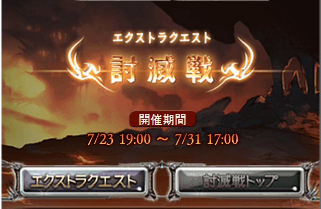 20150726211821f4a.png
