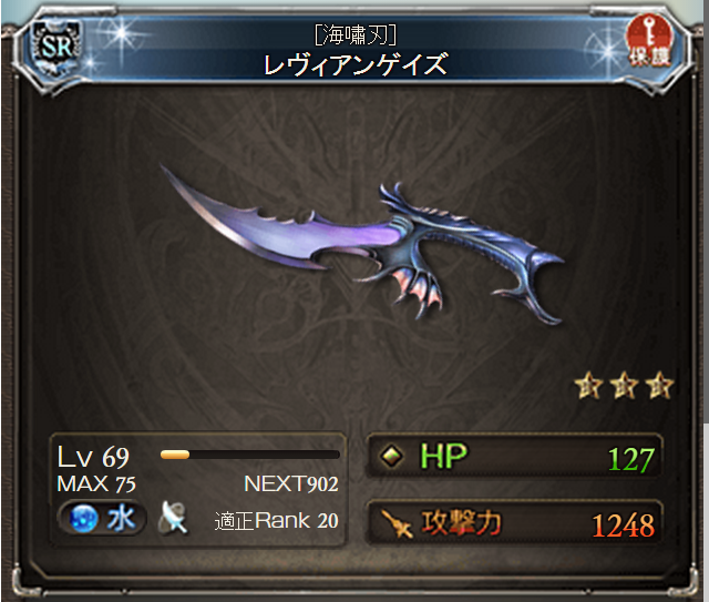 20150729150212a44.png