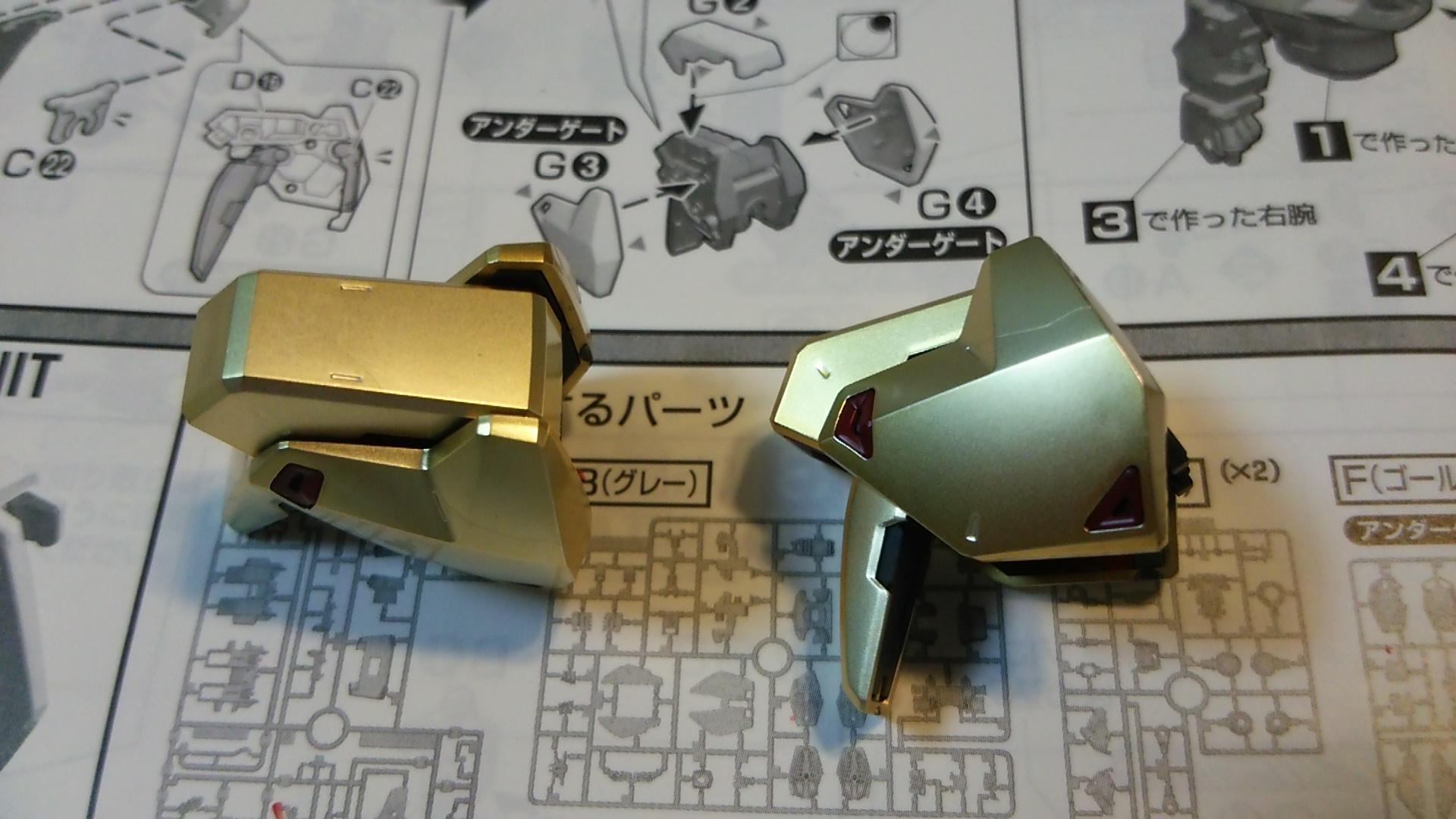 hyakusikiver2_008.jpg