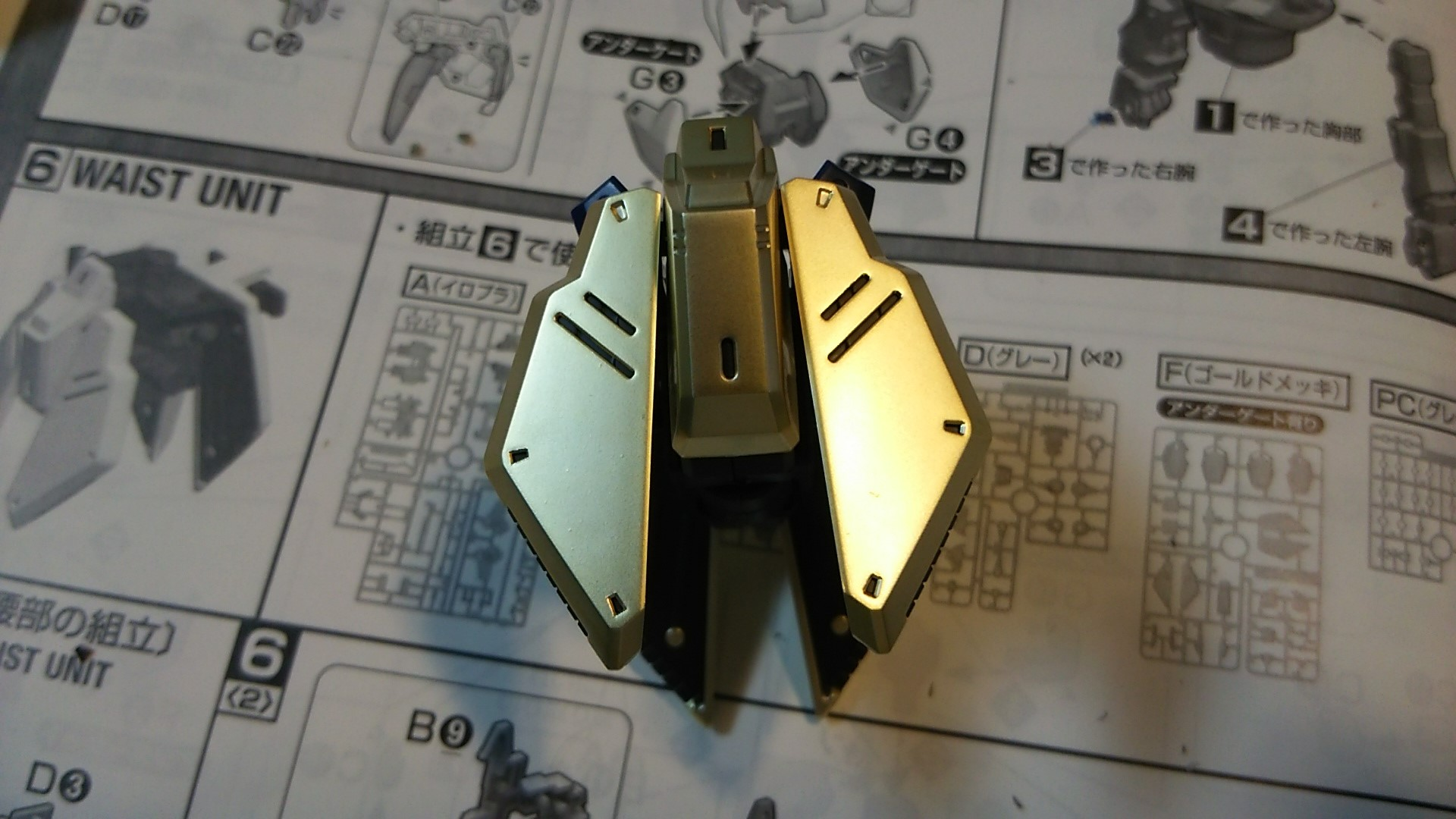 hyakusikiver2_010.jpg