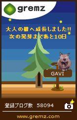 1504_1428701992_02988.jpg