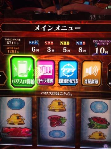 20150730120441ba3.jpg