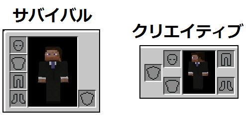 Minecraft 1-9-9