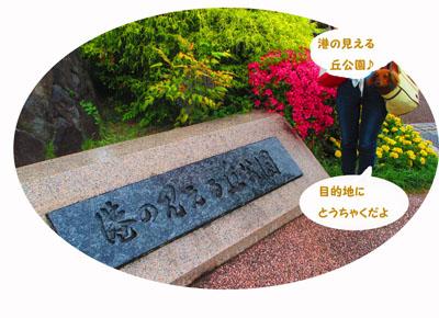 2015-05-yokohama32.jpg