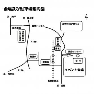 古城山イベント2015夏(カブトムシのすみかづくり)地図