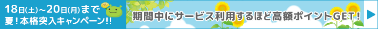 20150718CP.png