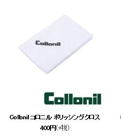 colionilc.png