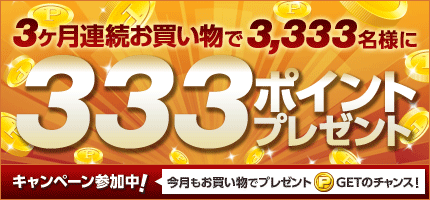 wakuwakusan_entered_430x200.png