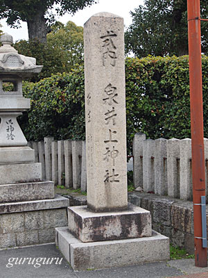 14izumi02.jpg