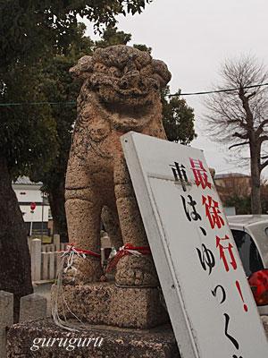 14izumi04.jpg