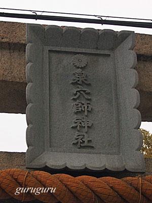 14izumia02.jpg