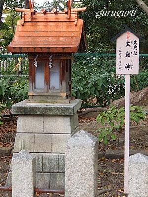 14izumia21.jpg