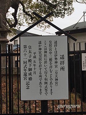 14izumia29.jpg