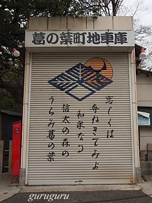 14kuzunoha27.jpg