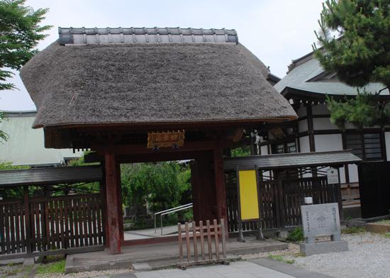 kirizuma.jpg