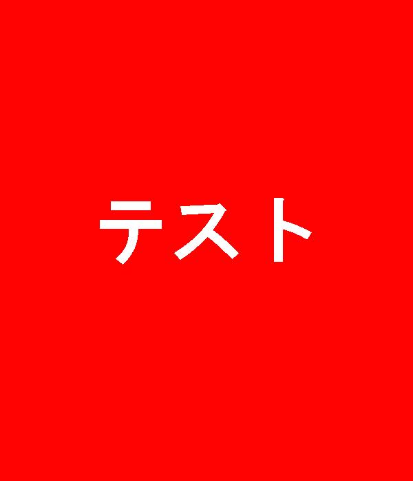 20150713130621ac7.jpg