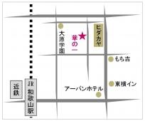 地図・ブログ