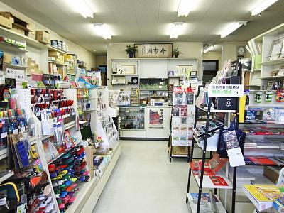 日本堤の印鑑・はんこ・印刷専門店【㈱今古洞】店内
