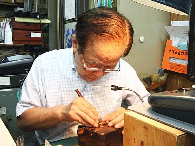 浅草の手彫り印鑑・はんこ・印刷専門店【望月印房】店主