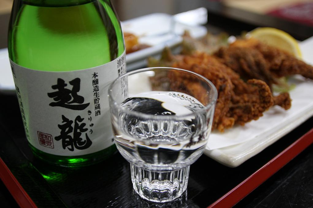 kiryu_sake.jpg
