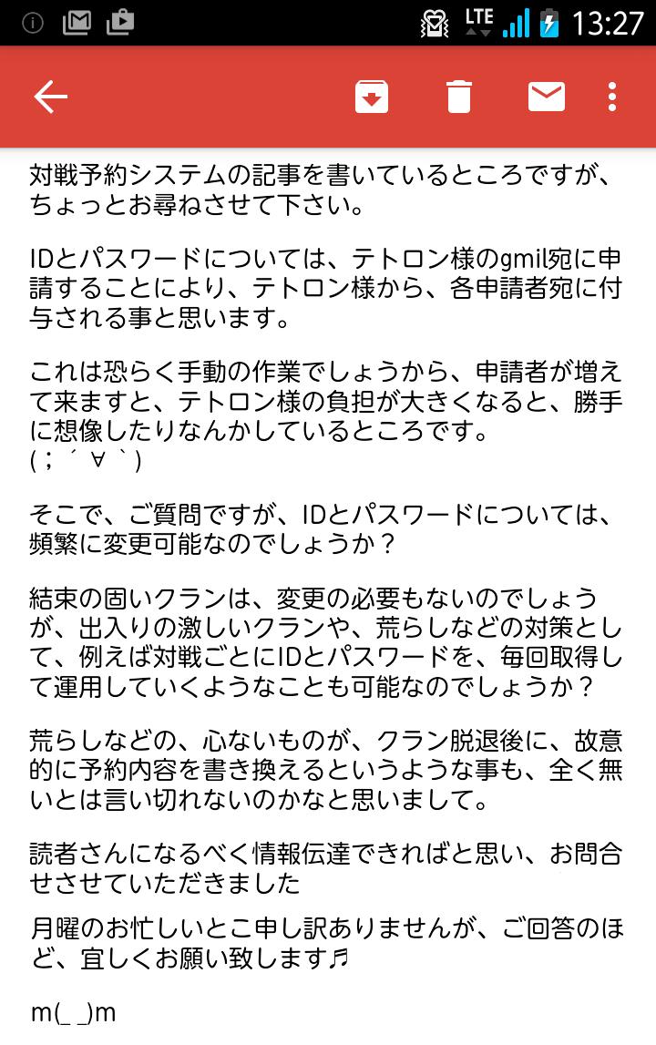 Screenshot_2015-06-29-13-27-35.png