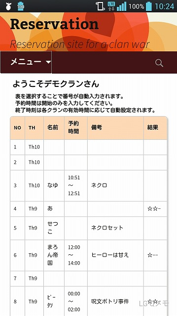 s-2015-06-29-10-24-17.jpg