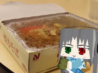 yuno.jpg