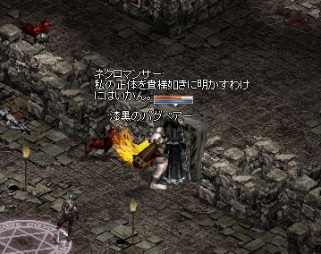 LinC2143.jpg