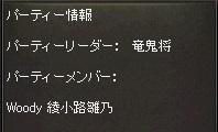 LinC2150.jpg