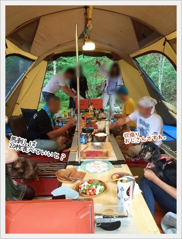 fc2_2015-7-22_03.jpg