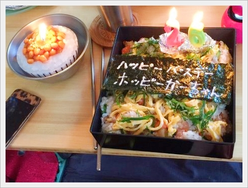 fc2_2015-7-24_02.jpg