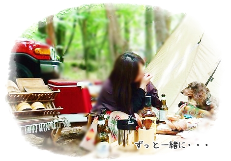 fc2_2015-7-24_09.jpg