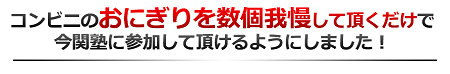 2015070219292012a.png