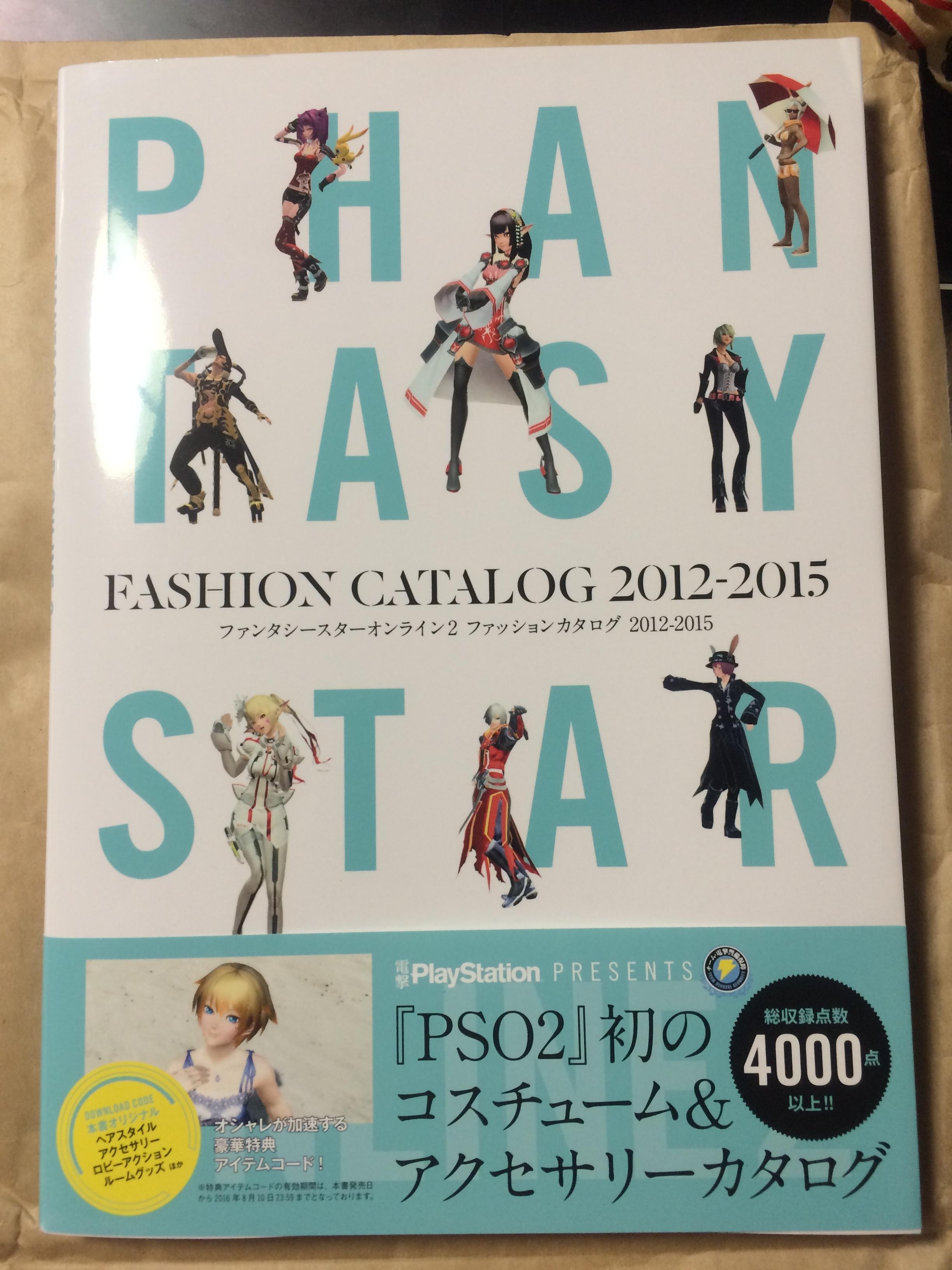 20150809_062012946_iOS.jpg