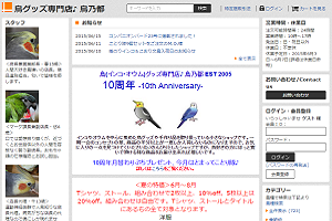 20150615151409622.png