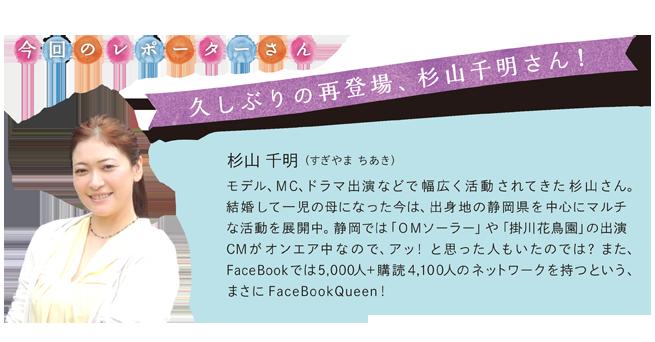 yunishigawa_shokai.png