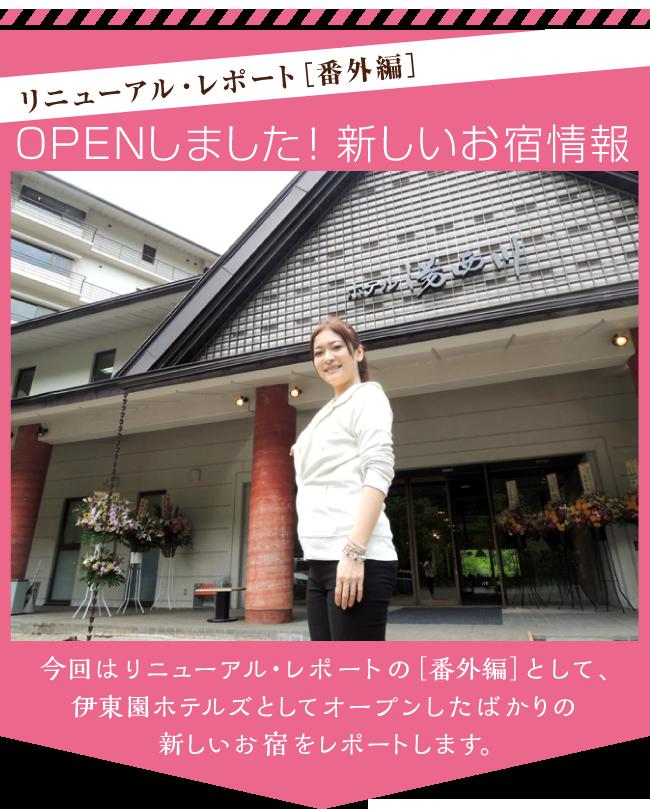 yunishigawa_title.png