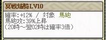 スキルLv10